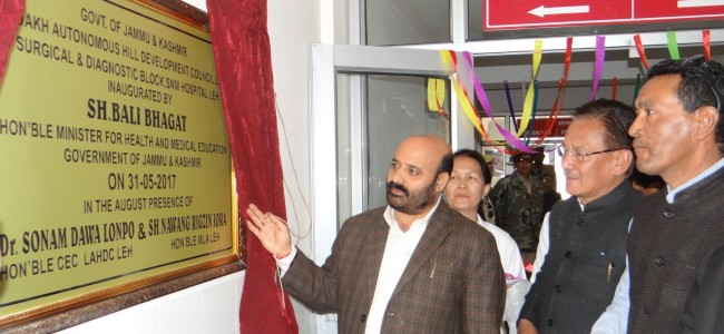 Bali inaugurates additional infra in SNM Hospital Leh