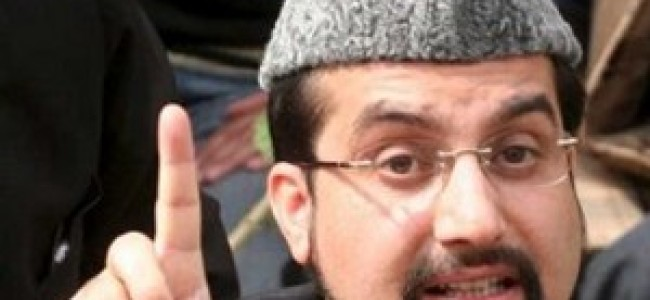 Mirwaiz barred from delivering religious sermon: Spokesman