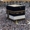 Kindergartens for pilgrims' children during Hajj: KSA