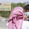 2 new death cases of MERS reported in Saudi Arabia