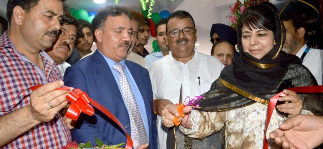J&K Bank translates CM's desire for support, single window clearance system for entrepreneurs