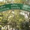 Take all steps for setting up of waste-to-energy plant: NGT to J&K