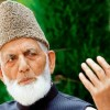 Geelani hails Pak FM Qureshi's 'courageous' UN speech on Kashmir