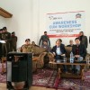 J&K Bank conducts awareness camp-cum-workshop at Zewan armed complex