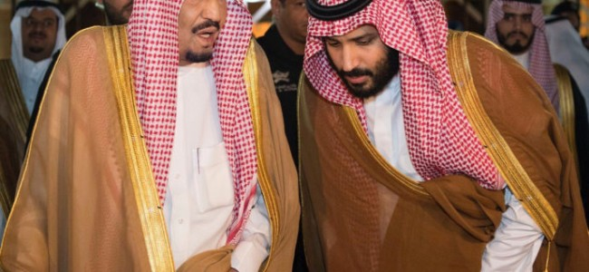Saudi crown prince met leaders of right-wing Jewish organisations in US