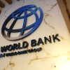 India, World Bank sign financing agreement for skill enhancement project