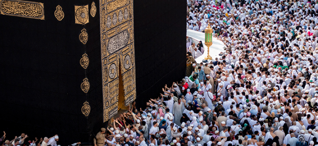 Intending Hajj pilgrims asked to collect Cover Numbers from Jan 1
