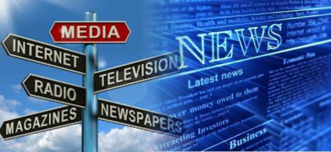 IIMC extends date for admission to various PG Diploma Courses in Journalism