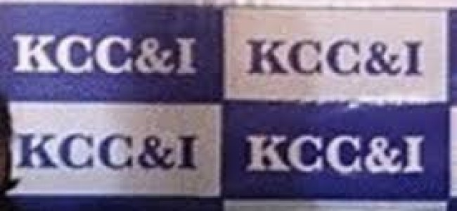Bringing 'good name' of J&K Bank into controversies unwarranted: KCCI
