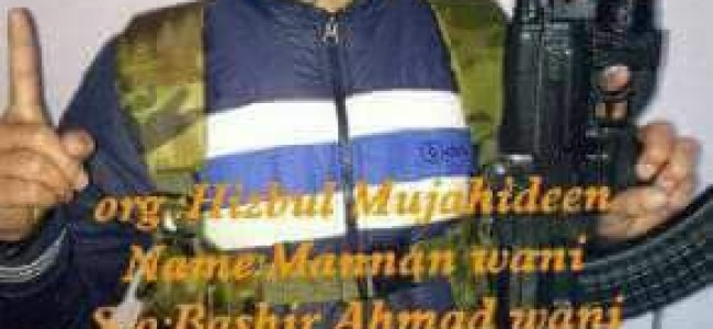 Photos of Hizb's new recruit, a research scholar from Kupwara, go viral