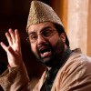 Hurriyat Conference (M) allege attempts to vitiate public opinion against Mirwaiz