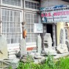 Govt Declares Old SPS Museum Building As State Protected Monument