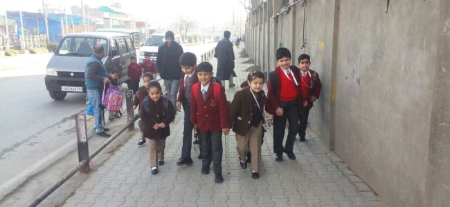 Summer vacations in schools  deffered till further orders
