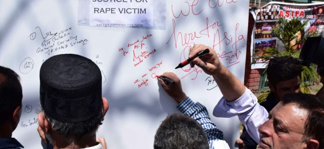 Crime Branch JK police files supplementary chargesheet in Kathua case