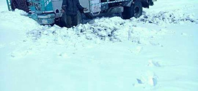 Highway closed after fresh rains, snowfall