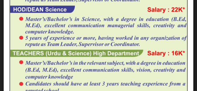 Jobs in Green Valley Educational Institute