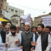 JRL protests in Abi Guzar on Wednesday