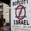 Irish senate backs bill that will make it an offence to trade with Israeli settlements