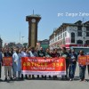 IAK protests against abrogation of Article 35-A in City Center Lal Chowk