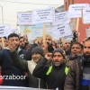 PHE daily-wagers protest, demand pending wages, amendment in SRO-520
