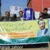 Protesters Demand Release Of Ailing Shabir Shah