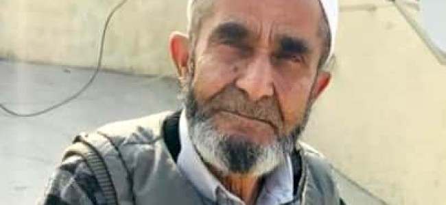 Khwaja Ghulam Nabi Bazaz passes away, fateh khawani on Jan 21