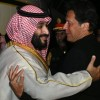 After Imran Khan's intervention Saudi Arabia to release 2107 Pakistani prisoners