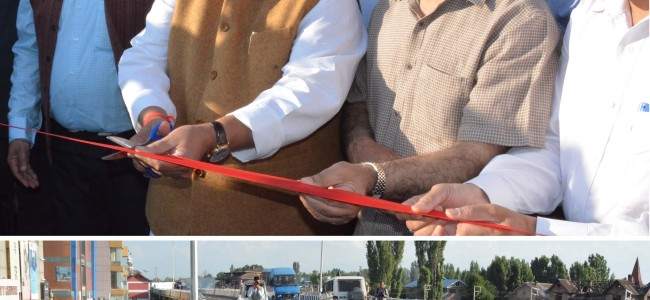 Governor inaugurates Jehangir Chowk-Alochi Bagh portion of flyover