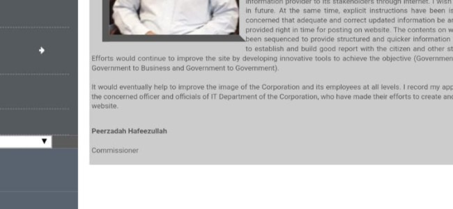 Transferred months ago, Peerzada Hafizullah is still SMC commissioner on its website
