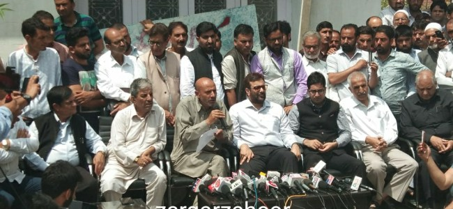 Peoples United Front leaders Er. Rashid and Shah Faesal during a presser